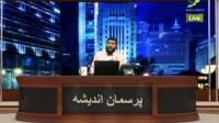 پرسمان اندیشه - پرسش و پاسخ عقیدتی - 11/02/2015