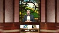 صبح کلمه - صله رحم -قسمت پانزدهم - 10/02/2015