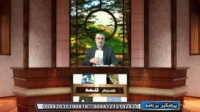 صبح کلمه - صله رحم - قسمت سیزدهم - 08/02/2015