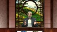 صبح کلمه - صله رحم - قسمت نهم - 02/02/2015