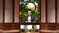 صبح کلمه - صله رحم - قسمت ششم - 28/01/2015
