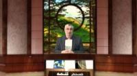 صبح کلمه - صله رحم -قسمت چهارم- 26/01/2015