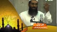 مجالس علماء - شیخ موسی بازماندگان - قلب مؤمن
