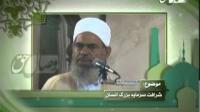 مجالس علماء - شیخ عبدالرحیم خطیبی - شرافت سرمایه بزرگ انسان