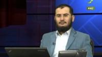 پاراگراف - استناد به نصوص مبهم برای اثبات اصول اعتقاد - 09/02/2015