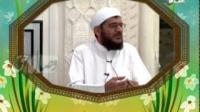 مجالس علماء - شیخ محمد رحیمی - چکیده ای از سیرت پیامبر اسلام صلی الله علیه وسلم