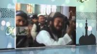 مجالس علماء - مولوی عبدالقاهر ابوالاسرار - جایگاه فقیر به درگاه الله متعال