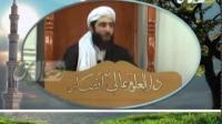 مجالس علماء - استاد عبدالسلام عابد - توبه نصوح