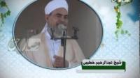 مجالس علماء - شیخ عبدالرحیم خطیبی - کلیدهای تربیت فرزندان