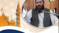 مجالس علماء - مولوی عبیدالله هروی - رمضان در پرتو شریعت