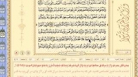 تضاد دلیل بطلان - تحلیل دلائل اسلام ستیزان -قسمت دهم - 06/02/2015