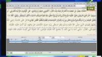 تریبون آزاد - مقایسه کتاب کافی و بخاری - قسمت دوم - 08/02/2015