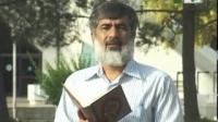 قصه های قرآنی ( آغاز دعوت خاتم )
