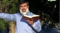 قصه های قرآنی ( اصحاب القریة )