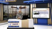 آموزش زبان عربی - درس شصت و یکم