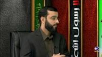 دعوت پنهانی و پیشگامان اسلام ( قسمت دوم )