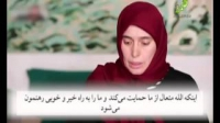 طلسم شکنان - زندگی ابراهیم خلیل الله - 13/06/2015