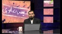 شیعه صفوی - داوری قرآن بین اهل سنت و شیعه صفحه 147 قرآن کریم - 16/06/2015