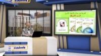 آموزش زبان عربی - درس نود و نهم