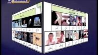 آموزش زبان عربی - درس نود و هفتم