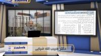 آموزش زبان عربی - درس نود و پنجم