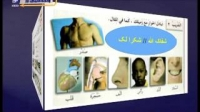 آموزش زبان عربی - درس نود ام