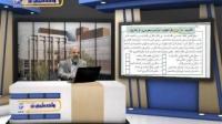 آموزش زبان عربی - درس هشتاد و پنجم