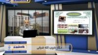 آموزش زبان عربی - درس هشتاد و دوم