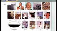 آموزش زبان عربی - درس هشتاد و یکم