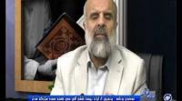 پرتویی از آیات بیست و ششم الی سی و هفتم سوره مبارکه مدثر - در پرتوی قرآن