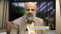 آموزش زبان عربی - درس صد و بیست و سوم