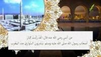 حدیث (فضیلت خواندن دو رکعت نماز نفل قبل از نماز مغرب)
