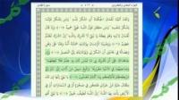 حق الله - خطر شرک