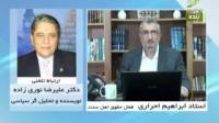 حقوق اهل سنت - فشارها و بازجویی های اهل سنت در هفته گذشته 24/01/2015