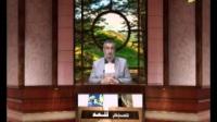 صبح کلمه - استغفار - قسمت دوم - 10/01/2015