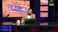 شیعه صفوی - آیه 34 سوره نسا 30/01/2015