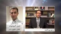 نسیم کارون - بررسی تاثیرات منفی طرحهای مرکزی دولت ایران بر رودخانه های غرب زاگرس 30/01/2015