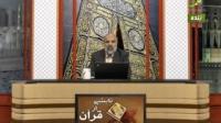تابشی از قرآن - آیات هفتم تا نهم سوره حشر - 28/01/2015
