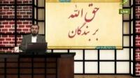 حق الله - حضرت ابراهیم - 28/01/2015