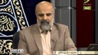 مفاهیم قرآنی - اذن الهی در پرتو اطاعت و عبادت الله 27/01/2015