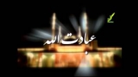 نسیم کارون - تحلیل اخبار اهواز 23/01/2015