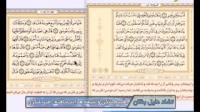 تضاد دلیل بطلان - تحلیل دلائل اسلام ستیزان - قسمت هفتم - 16/01/2015