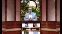 صبح کلمه - عواملی که مسلمانان را از هم دور می کند - 05/01/2015