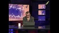 شیعه صفویه مذهب دروغ - 19/12/2014