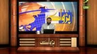 پژواک -ادامه دستگیری در بلوچستان-20/01/2015