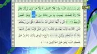 مفاهیم قرآنی -تابشی از پرتو آیات قرآن کریم 20/01/2015