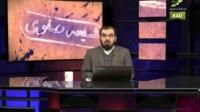 شیعه صفوی - متعه یا صیغه نزد شیعیان - 20/01/2015