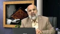 پرتویی از آیات 15 تا پایان سوره مبارکه تکویر - در پرتوی قرآن