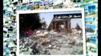 خیانت در گزارش تاریخ - واقعیت حادثه جمل - 10/06/2015