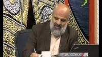 تابشی از قرآن - خاتمه سوره جمعه - 10/06/2015